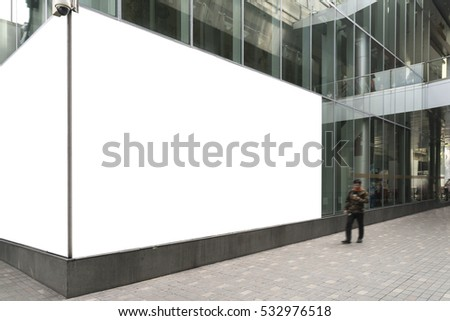 Blank billboards located on glass wall outside of shopping plaza, useful for your advertising.