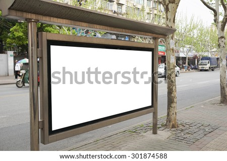 blank billboards on wall, Useful for your advertising.
