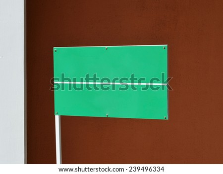 blank board sign post - stock photo