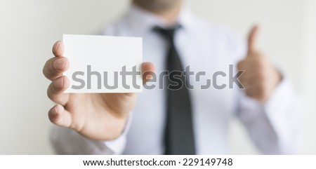 Blank Card - stock photo
