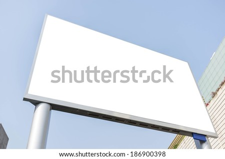 blank commercial led screen with city background - stock photo