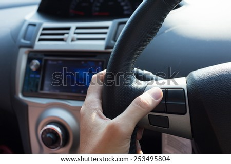 blank control button on car steering wheel used for placed icon design - stock photo