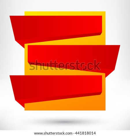 Blank empty origami design element. Banner background. 3D illustration - stock photo