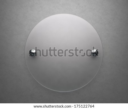 Blank frosted glass plate with copy space , 3d render - stock photo