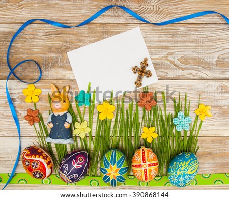 Blank Greeting Easter Card With Eggscross Bunny And Green Grass On