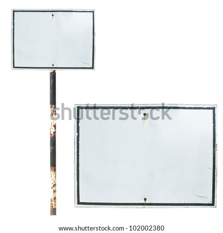 blank old traffic sign - stock photo