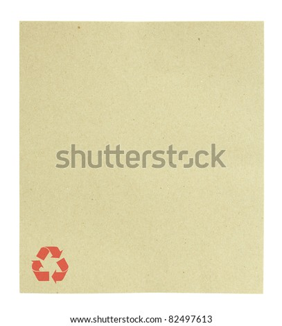 Blank recycle paper isolated - stock photo