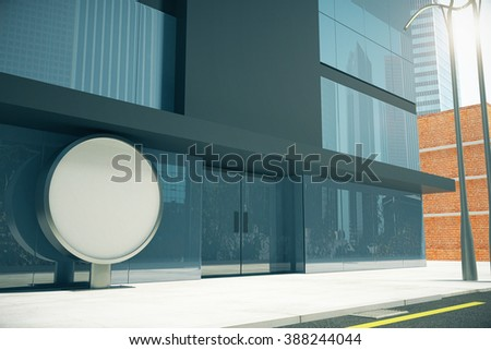 Blank round billboard in front of business center, mock up, 3D Render - stock photo