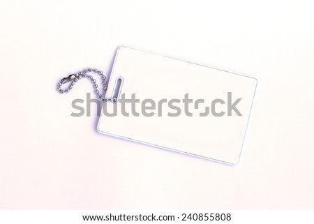 Blank security card isolated on white