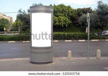 blank sign with a copy space area - stock photo
