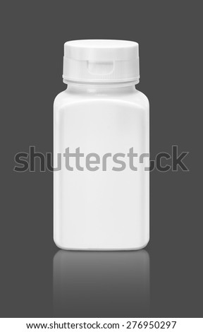 blank supplement packaging bottle isolated on gray background