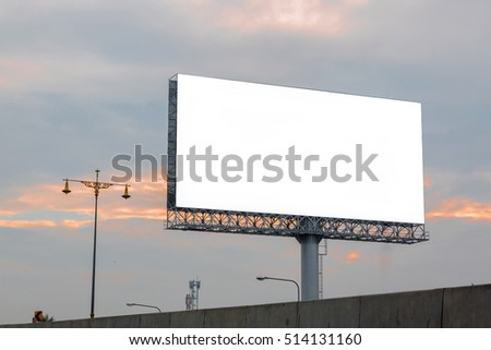Blank white billboard - can advertisement for display or montage product and business
