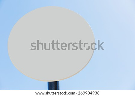 Blank white sign on the sky background - stock photo