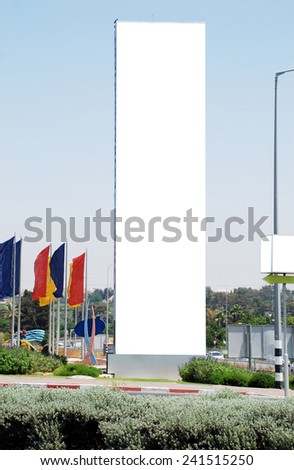 Blank white sign with a copy space area  - stock photo