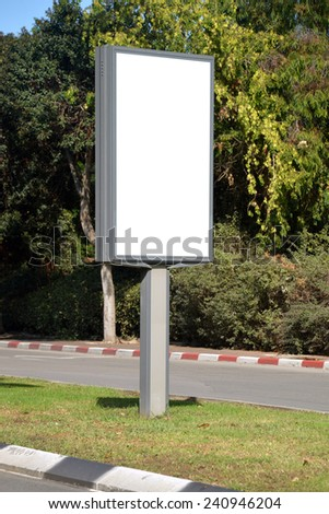 Blank white street sign with a copy space area - stock photo