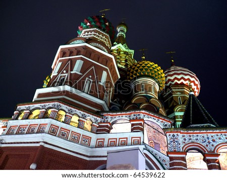blessed Basil cathedral at night in moscow