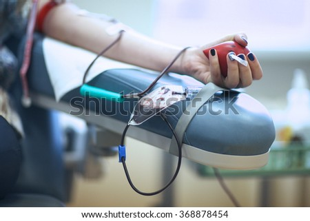 Blood donor - stock photo