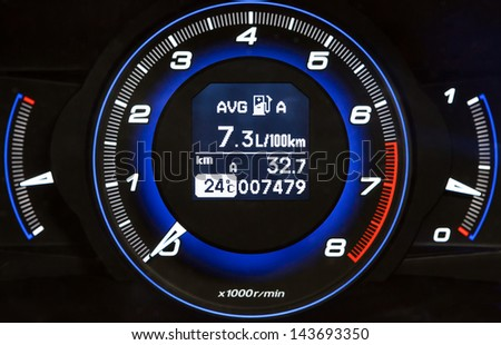 Blue and black high-tech dashboard - stock photo