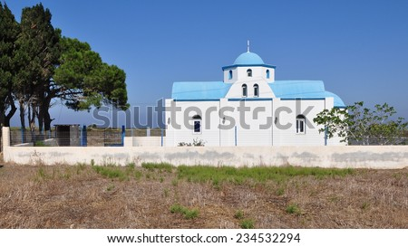 blue and white of island Kos, Greece - stock photo
