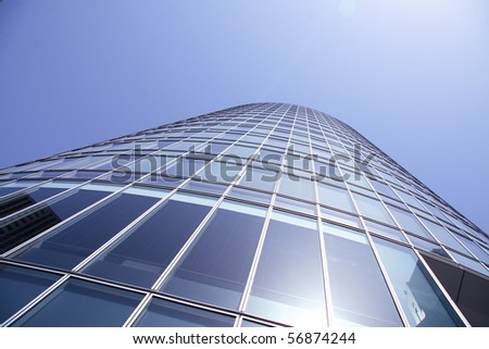 Blue business building in Osaka (Japan) - stock photo