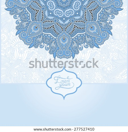 blue colour islamic vintage floral pattern, template frame for greeting card or wedding invitation in east style with place for your text, raster version - stock photo