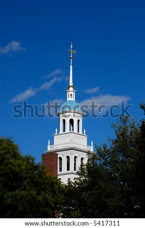 Blue dome of Lowell House at Harvard University - stock photo