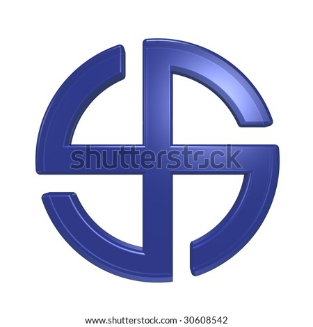 Blue glass sun cross symbol - broken crossed circle isolated on the white. Computer generated 3D photo rendering.