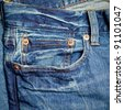 Blue jeans detail with empty pocket - stock