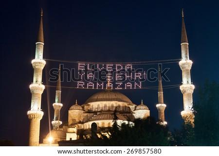 Blue mosque at ramadan (farewell ramadan) - stock photo