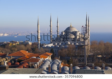 Blue mosque in glorious sunset, Istanbul, Sultanahmet park. - stock photo