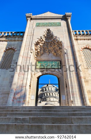 Blue mosque in Istanbul Turkey - architecture religion background - stock photo