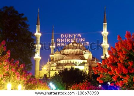 Blue Mosque in Ramadan Month, Istanbul, Turkey - stock photo
