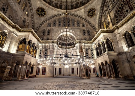 Blue Mosque interior. Also know as the Sultan Ahmed Mosquei n Istanbul, Turkey - stock photo