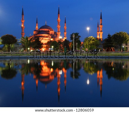 Blue Mosque - Istanbul - stock photo