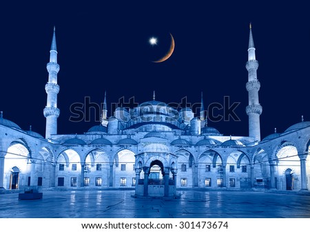 Blue Mosque (Sultanahmet Camii) - stock photo