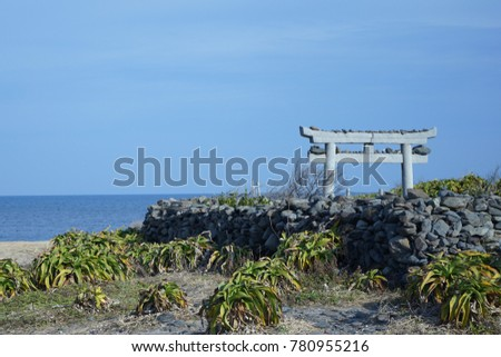 https://thumb1.shutterstock.com/display_pic_with_logo/167494286/780955216/stock-photo-blue-ocean-and-so-on-in-japan-780955216.jpg