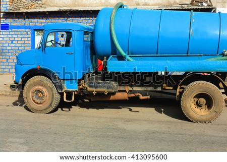 Blue painted tank truck stationed on a city in Mek'ele-Mekelle town and special zone at 2084 ms.high in Debubawi-Southern zone. Tigray region-Ethiopia.