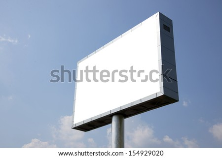 Blue Sky billboards - stock photo
