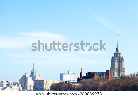 blue spring sky over Russian White House and skyscrapers in Moscow