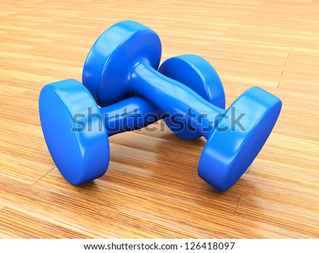 blue weights gym