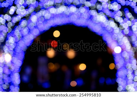 blue white bokeh abstract light background - stock photo