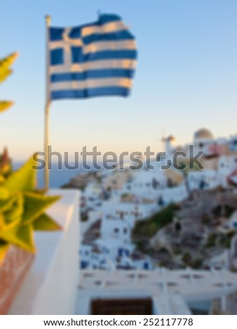 blur background. Blured city on Santorini island in Greece  - stock photo