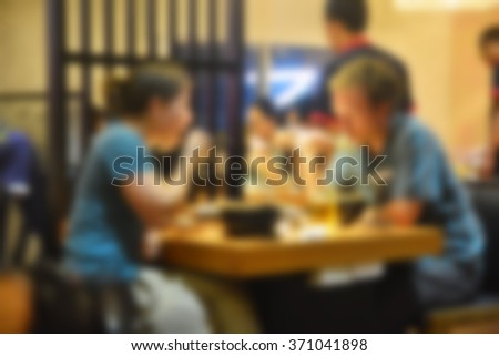 Blur background : Customer at restaurant - stock photo