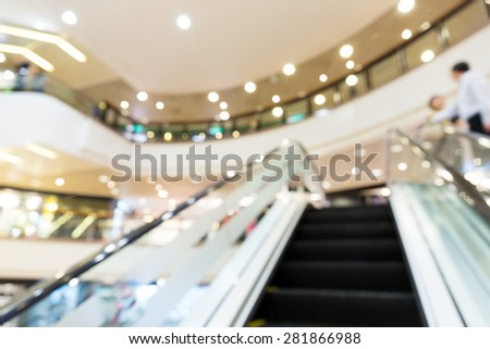 Blur background of Department store - stock photo