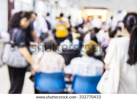 Blur background of patient in the hospital