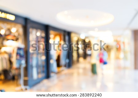 Blur background of shopping center - stock photo