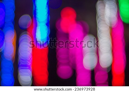 blur bokeh, Defocused ligths of Christmas tree, Festive Christmas elegant abstract background - stock photo