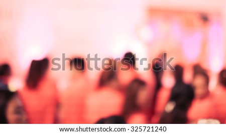 blur effect for an artistic touch - stock photo