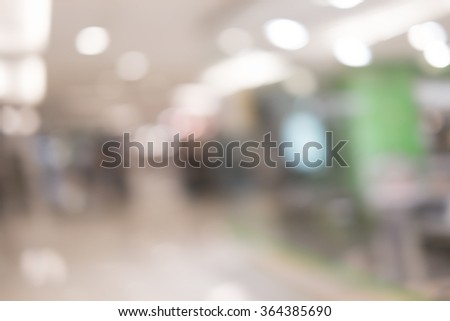 Blur image inside the shopping mall - stock photo