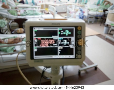 blur image of patient at hospital